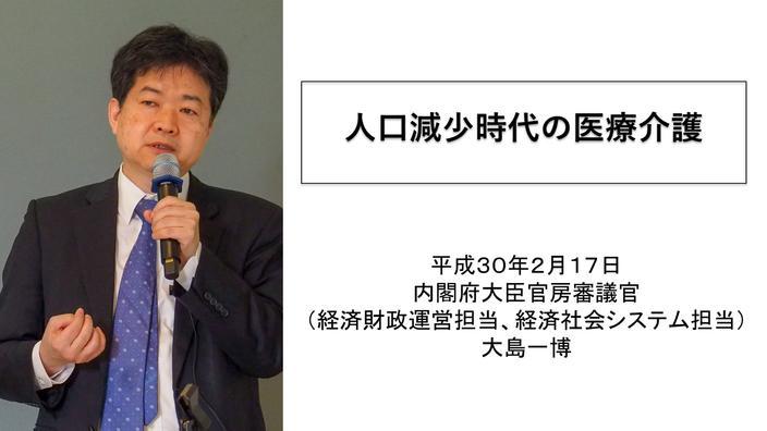 審議 官 官房 大臣